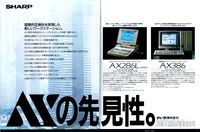 Image: Advert of Sharp AX286L/AX386