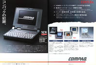Image: Advert of Compaq Contura 3/20