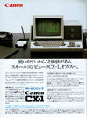 Image: Advert of Canon CX-1