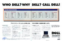 Image: Advert of Dell Company Info