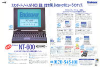 Image: Advert of Epson Endeavor NT-600