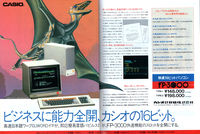 Image: Advert of Casio FP-3000