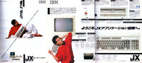 Image: Advert of IBM JX