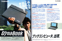 Image: Advert of Toshiba J-3100SS