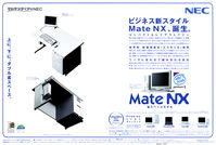 Image: Advert of NEC PC98-NX Mate NX