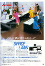 Image: Advert of Mitsubishi MELCOM80