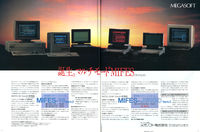 Image: Advert of Megasoft Mifes 4.0