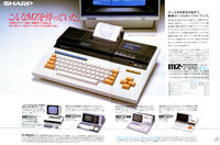 Image: Advert of Sharp MZ-700