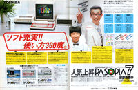 Image: Advert of Toshiba PASOPIA7