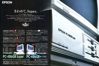 Image: Advert of PC-486GR Super