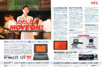 Image: Advert of NEC PC-9801LS2 5