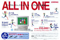 Image: Advert of Compaq Presario 433