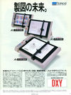 Image: Advert of Roland DXY Series